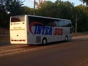Ежедневные поездки Москва Луганск Стаханов «Интербус»